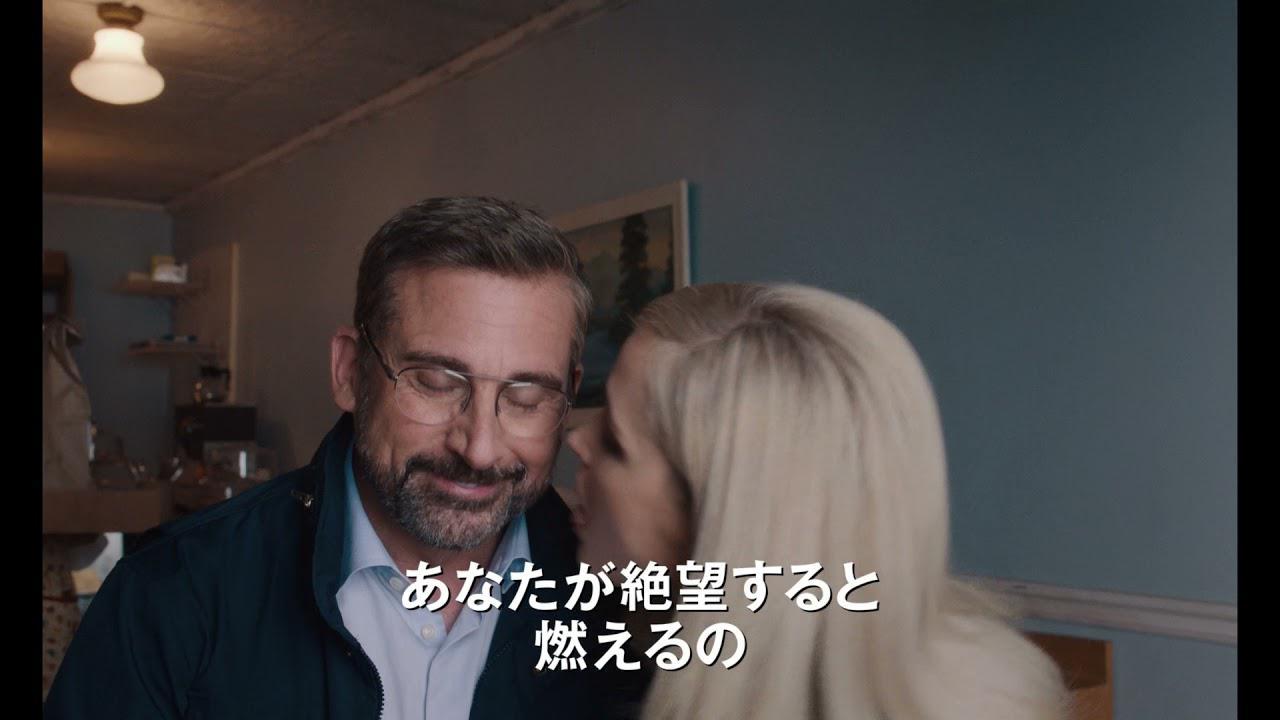 画像: 9.17(金)公開 映画『スイング・ステート』 予告編!! youtu.be