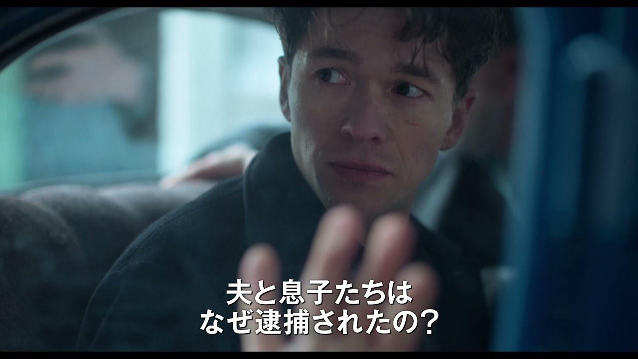 画像: 映画『ホロコーストの罪人』予告編【8/27(金)公開】STAR CHANNEL MOVIES youtu.be