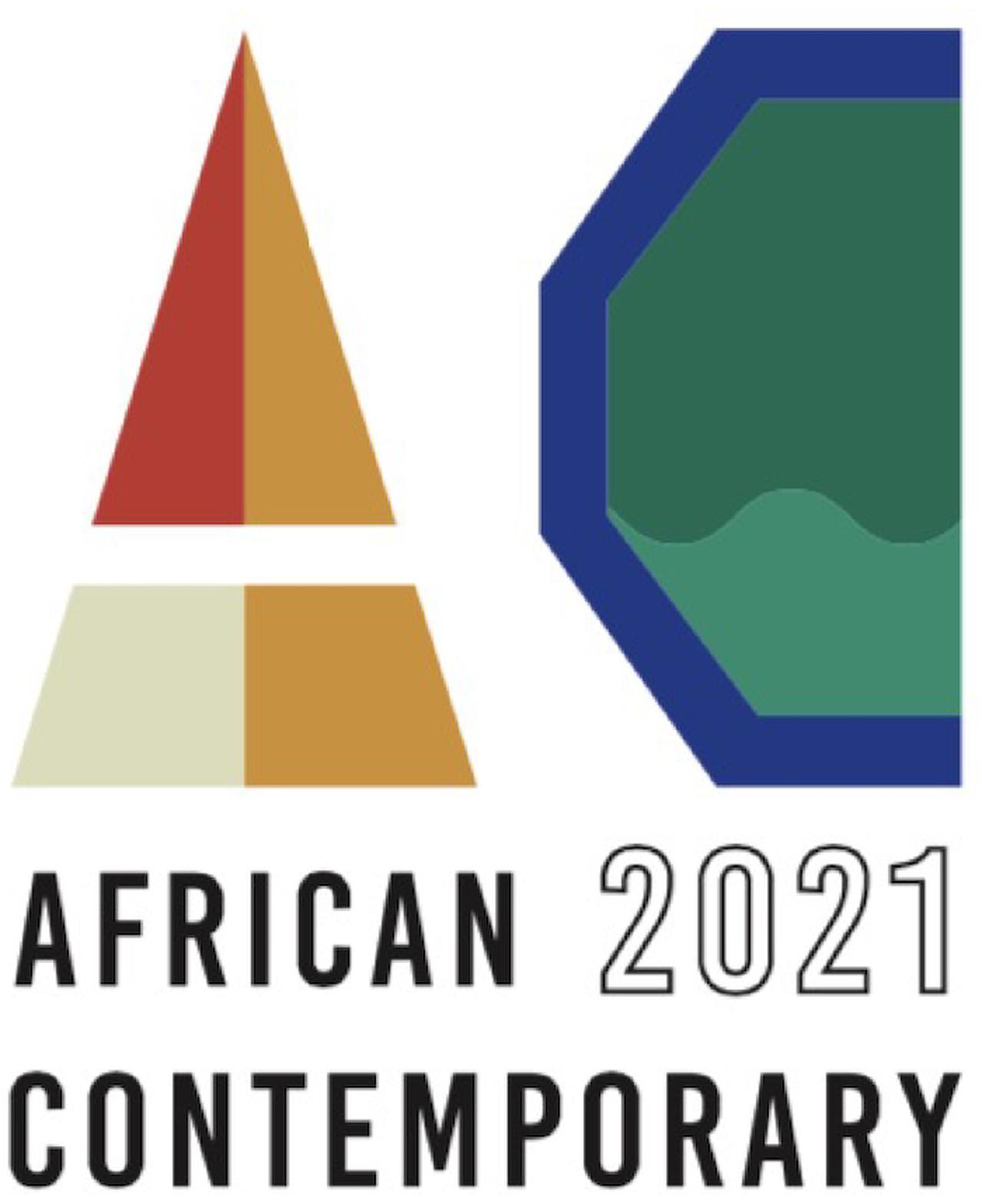 画像: 21世紀のアフリカのカルチャーの祭典