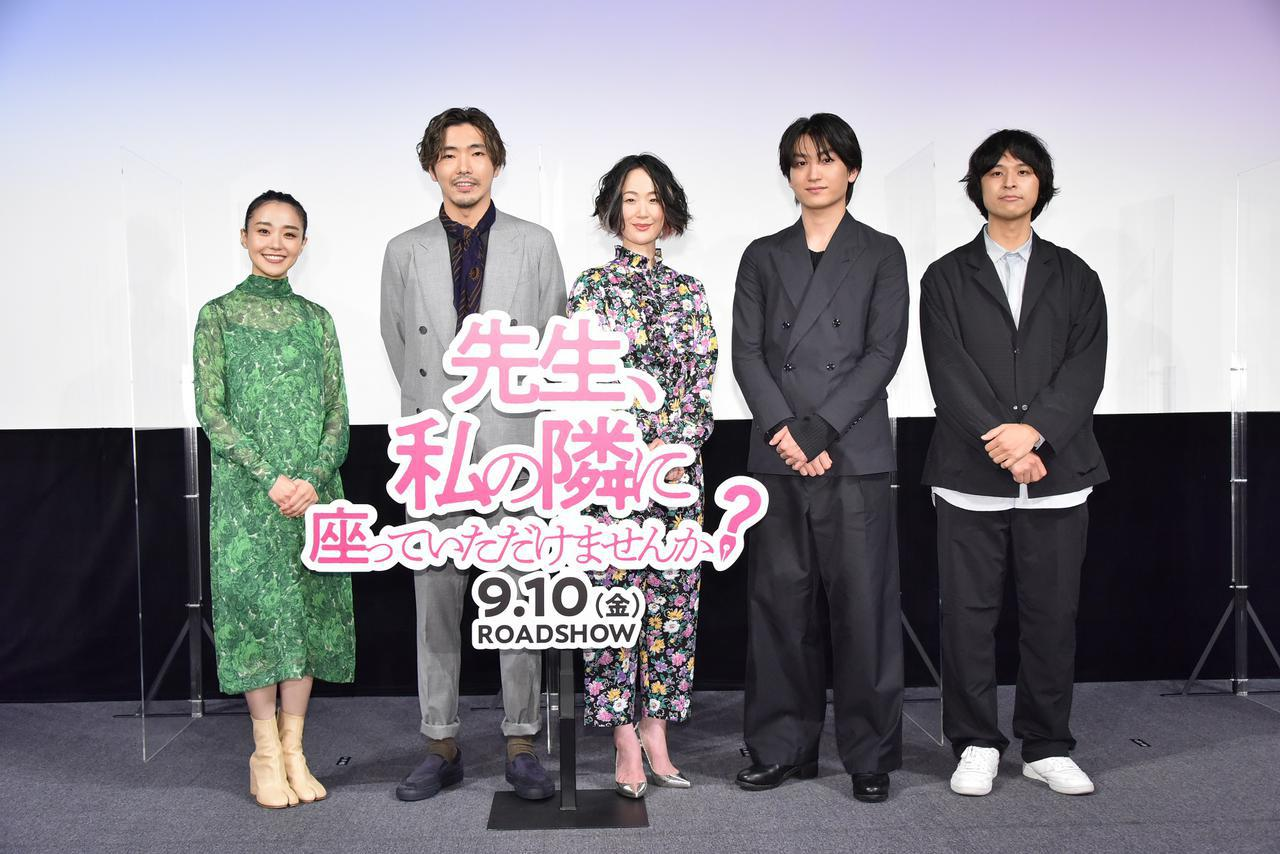 画像: 左より奈緒、柄本佑、黒木華、金子大地、堀江貴大監督
