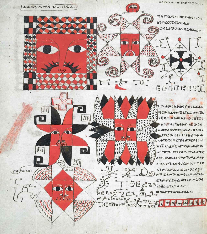 画像: 『エチオピアの魔術書』1750年 大英図書館蔵 ©British Library Board