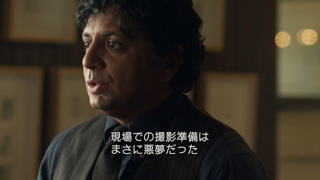 画像: 映画『オールド』特別映像「The Island」<8月27日(金)日本公開> youtu.be