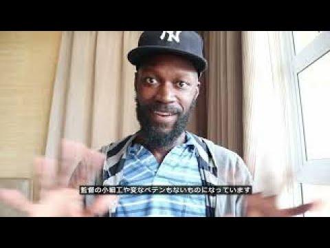 画像: アフリカを知りたい!⑤『ホテル・レララネング』チャーリー・ヴンドラ監督に聞く-AFRICAN CONTEMPORARY 2021 youtu.be