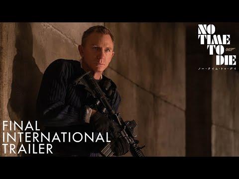 画像: 『007/ノー・タイム・トゥ・ダイ』最新予告 youtu.be