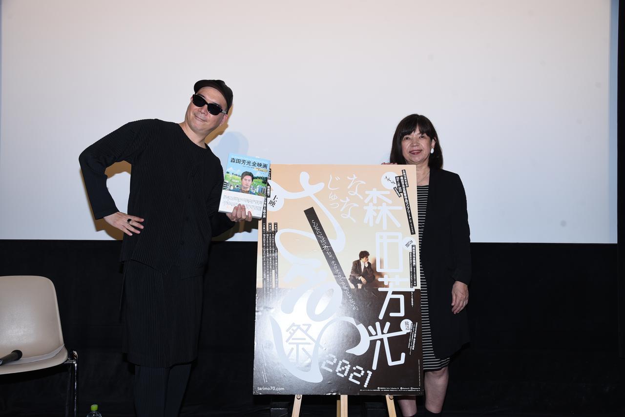 画像: 左よりライムスター宇多丸さん (ラッパー)、三沢和子さん (映画プロデューサー、森田芳光夫人)