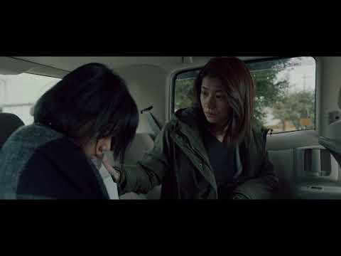 画像: 映画『由宇子の天秤』予告編 youtu.be