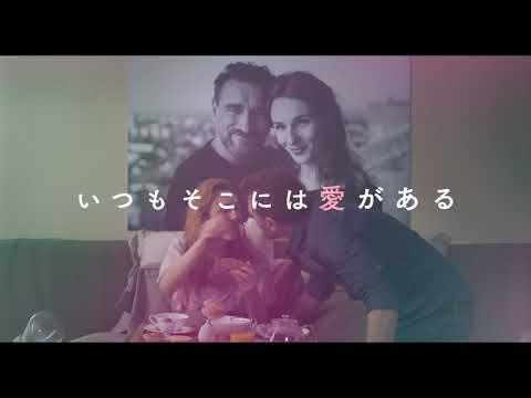 画像: 映画『ローラとふたりの兄』予告編(Long ver.) youtu.be