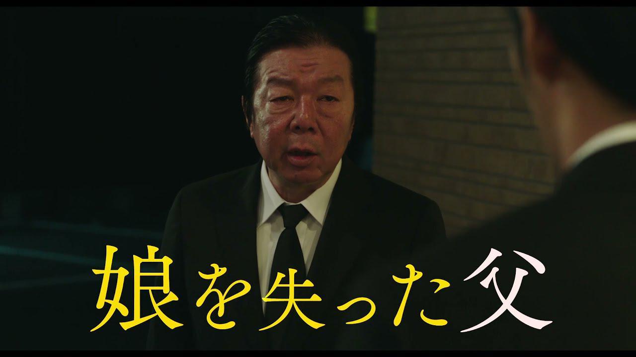 画像: 映画『空白』予告編/古田新太の狂気が、登場人物全員を追い詰める! youtu.be