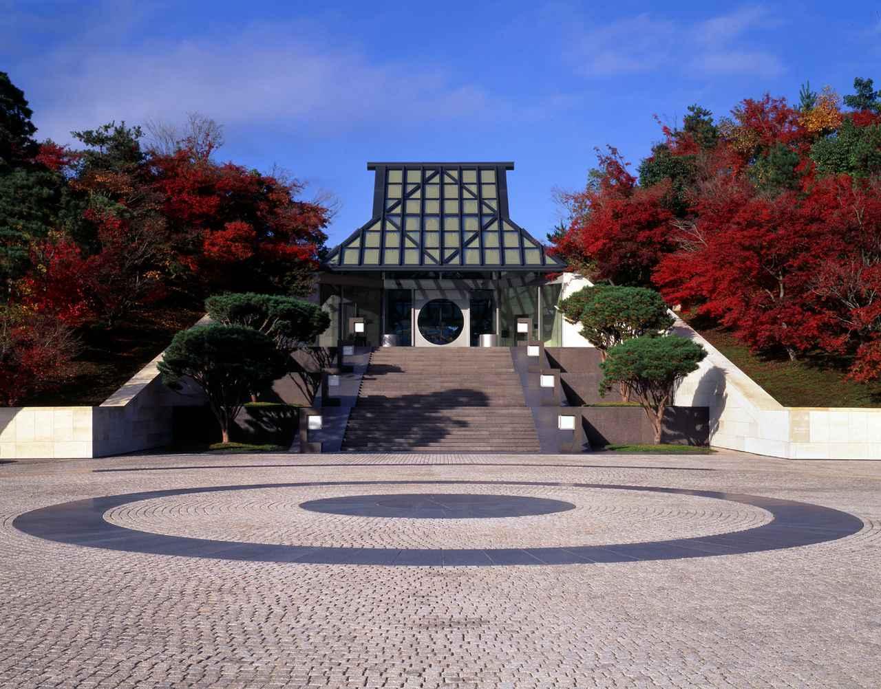 画像3: 日本絵画の名品が里帰りー「ミネアポリス美術館 日本絵画の名品」展 -MIHO MUSEUM