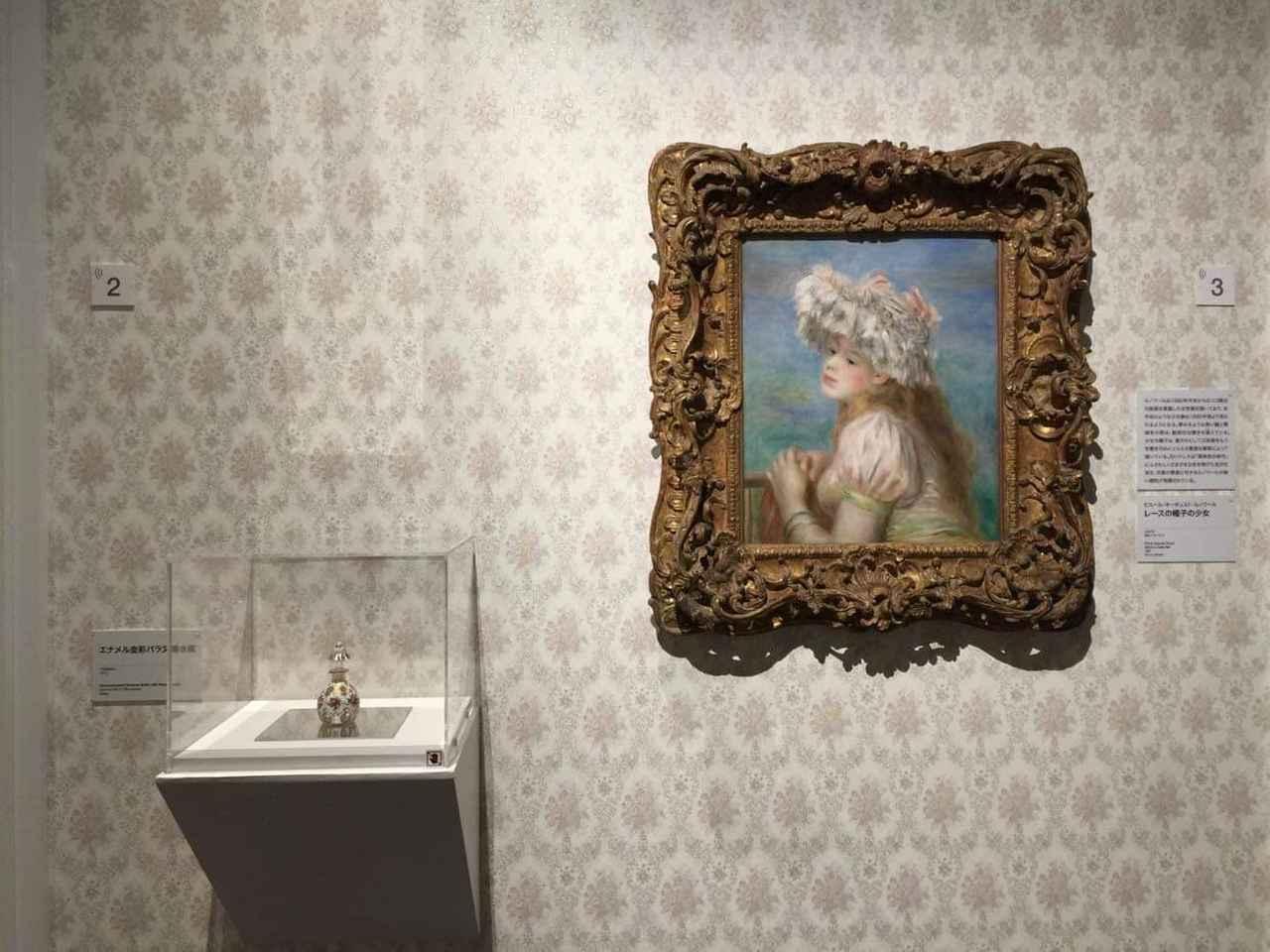 画像: ピエール・オーギュスト・ルノワール《レースの帽子の少女》 1891年  油彩/カンヴァス  ポーラ美術館蔵 photo by © cinefil
