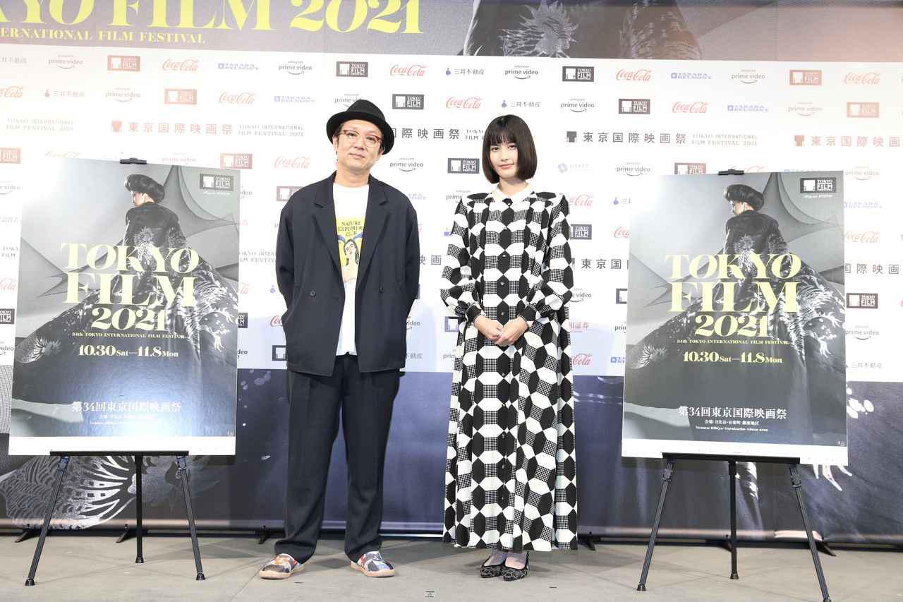 画像: 左より吉田恵輔監督と女優の橋本愛さん ※吉田監督の「よし」は土となります ©︎tiff