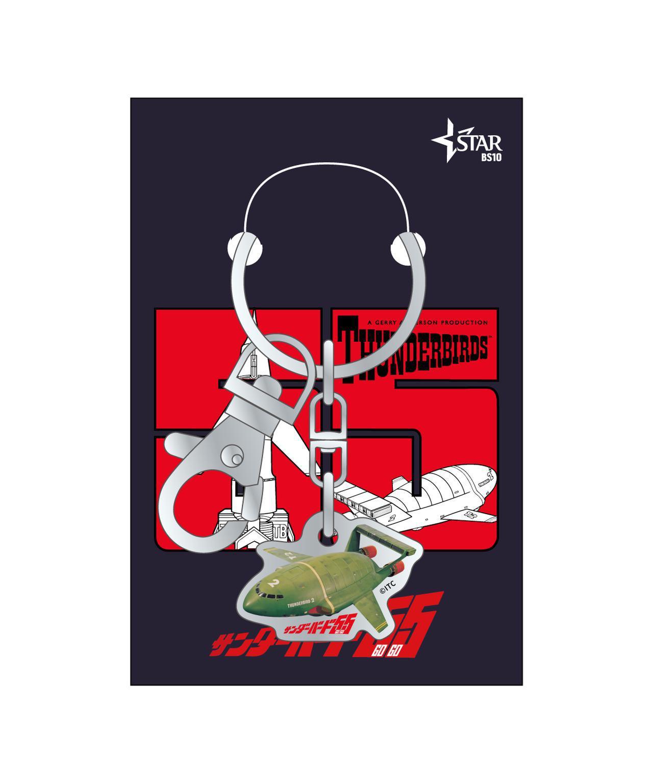 画像: 『サンダーバード55/GOGO』-「機動戦士ガンダム」のメカニックデザイン担当・大河原邦男による本ビジュアルポスター&懐かしくも今見ても斬新なメイキング映像も初解禁!