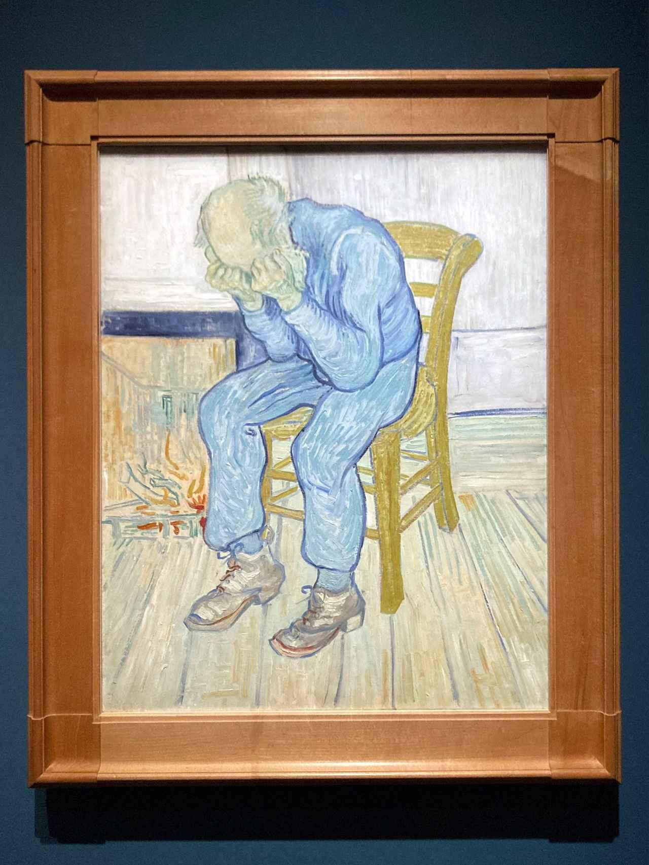 画像: フィンセント・ファン・ゴッホ《悲しむ老人(「永遠の門にて」)》 1890年5月 油彩、カンヴァス クレラー=ミュラー美術館 photo by © cinefil