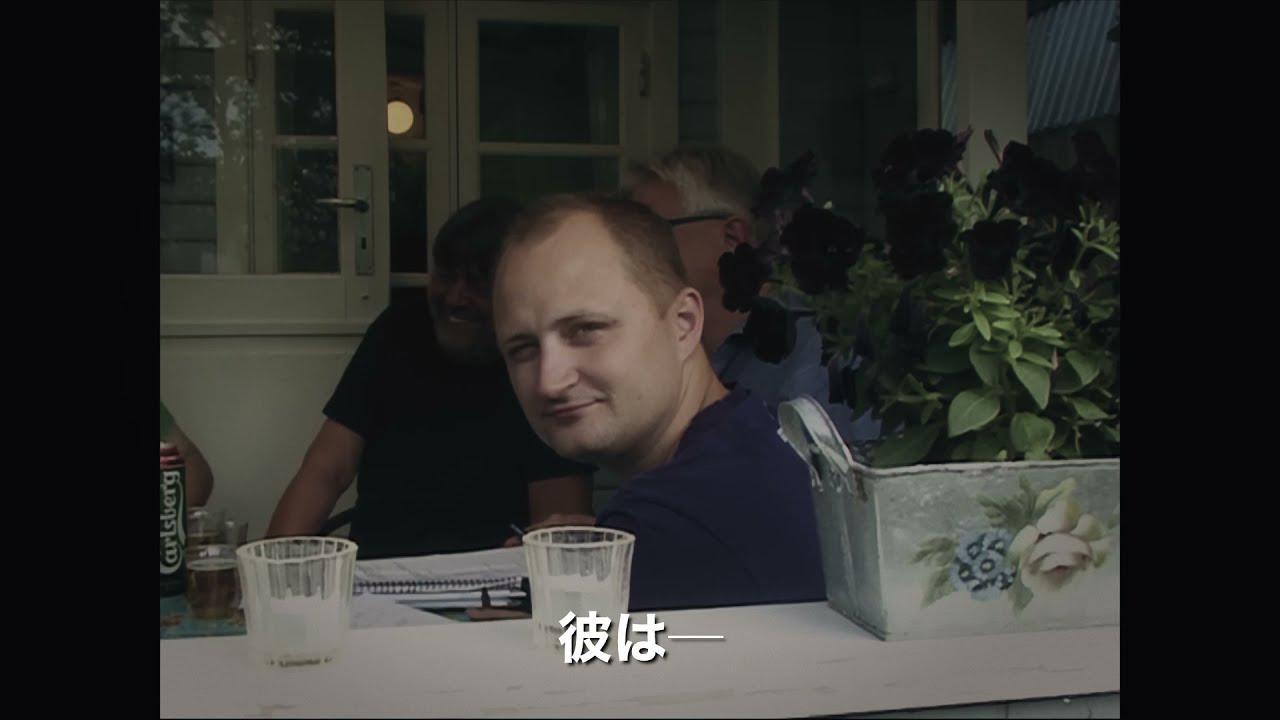 画像: 『THE MOLE(ザ・モール)』本予告 www.youtube.com