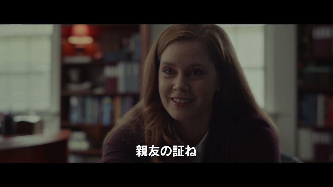 画像: 映画『ディア・エヴァン・ハンセン』予告編《2021年11月26日(金)公開》 youtu.be