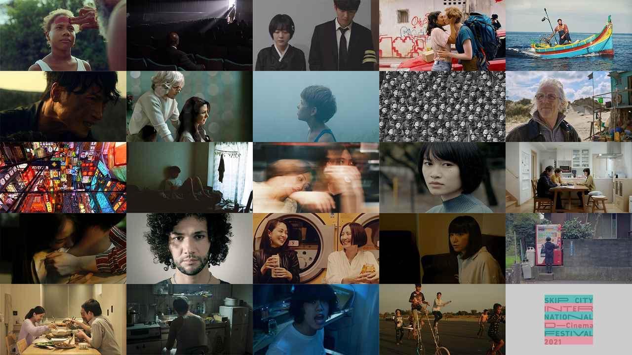画像1: マルタ映画『ルッツ』がグランプリ受賞!! 国内コンペティションは史上初の長編、短編部門ともに優秀作品賞と観客賞のW受賞!SKIPシティ国際Dシネマ映画祭2021
