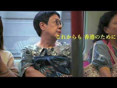 画像: 映画『我が心の香港~映画監督アン・ホイ』予告編 youtu.be