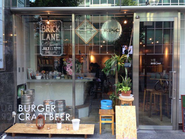 画像1: バイクでは行ってはいけないw、名古屋市錦のハンバーガー&クラフトビールのカフェ「BRICK LANE」