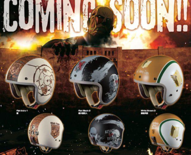 画像: 調査兵団になれる? 「進撃の巨人」ヘルメット発売