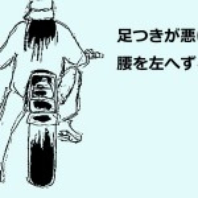 画像: 古いバイクで最新バイクと同じ乗り方をしたら、絶対危ない!だから旧車の乗り方を紹介している記事を探してみた。