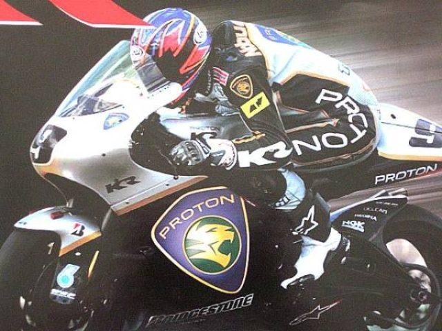 画像2: MotoGPマシンってやっぱ軽いんですね〜ってお話