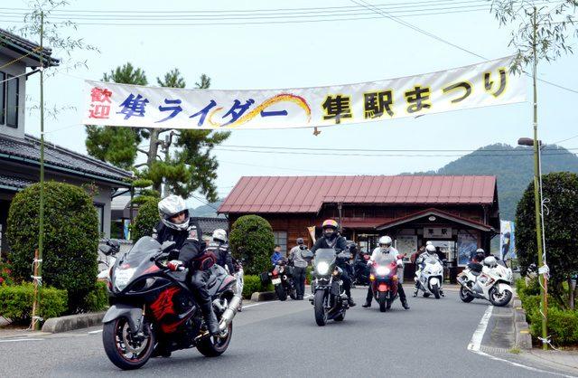画像: SUZUKI 隼を愛する者たちよ、聖地に集え!