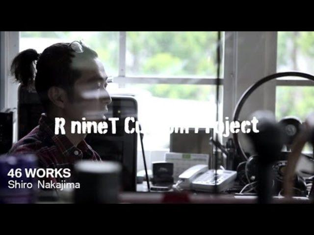 画像: R nineT Custom Project 46WORKS 中島代表のインタビューが渋いっ