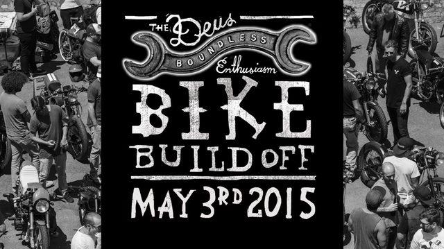画像1: 自ら創造した渾身のカスタムバイクが世界で評価されるチャンス!