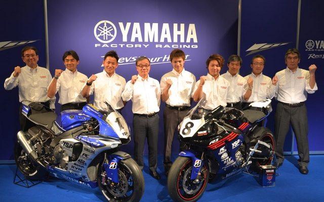 画像: ヤマハ、全日本選手権へファクトリー参戦を再開...2015年モータースポーツ活動計画