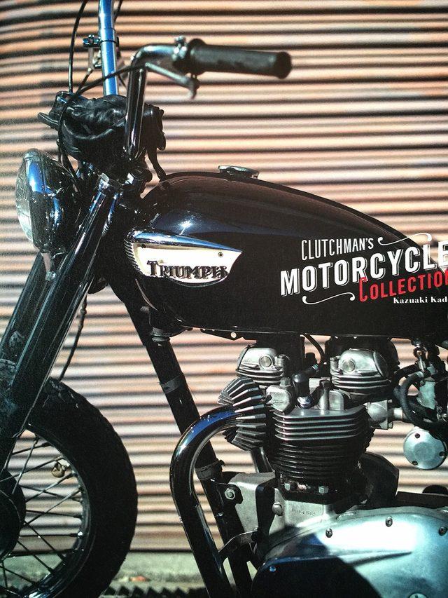 画像4: ファッション誌のバイクたちがおすまししているようで可愛い。