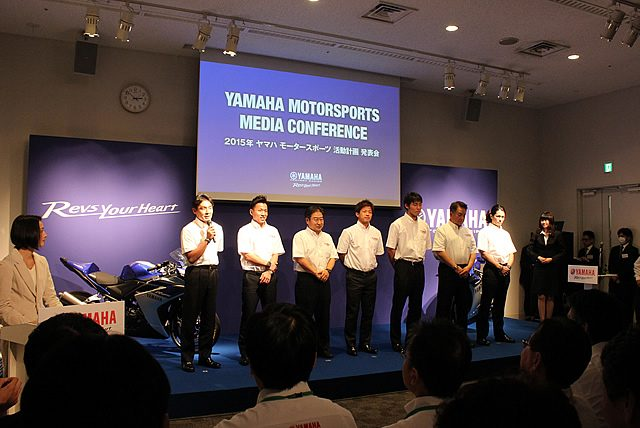 画像: 【ヤマハ】2015年モータースポーツ活動計画を発表