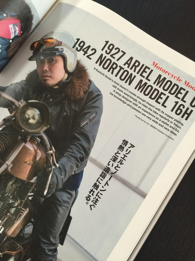 画像2: ファッション誌のバイクたちがおすまししているようで可愛い。
