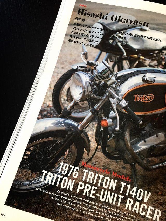 画像3: ファッション誌のバイクたちがおすまししているようで可愛い。