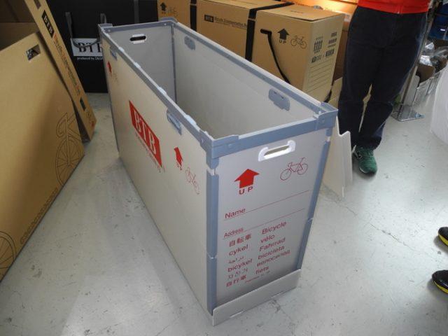 画像: 【埼玉サイクルエキスポ15】数秒で厚さ15cmにたためる輪行箱、 選手も遠征時に愛用