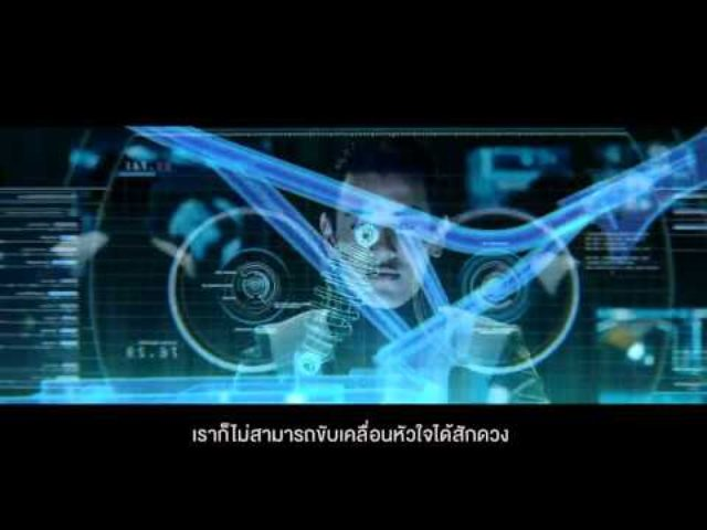 画像2: いま、微笑みの国タイから、ヤマハの新しい物語が始まる。