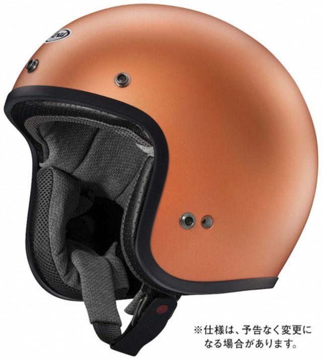 画像: 全7色! ストリートに最適なヘルメット「CLASSIC-MOD」登場!