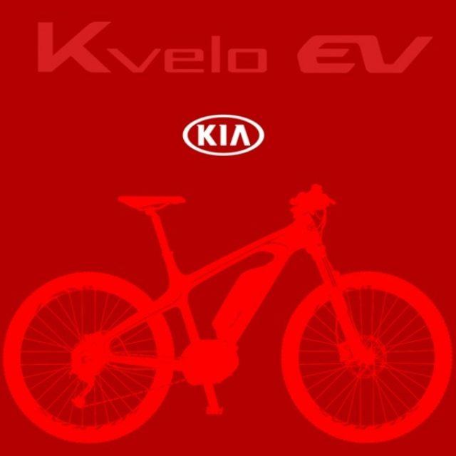 画像: 【ジュネーブモーターショー15】キア 、電動アシスト自転車を発表...街乗りとMTBの2種類