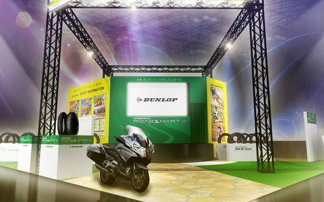 画像: 【東京モーターサイクルショー15】ダンロップ、トークショーやクイズなども開催