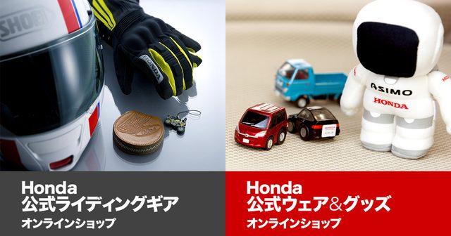 画像: 人気・話題のバイクの携帯ストラップを発売しました!