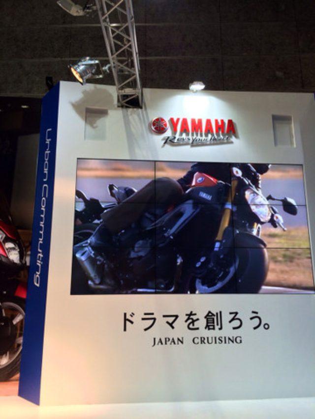 画像: <大阪&東京MCS2015>ヤマハさんのブースに行ってきたよ!(福山理子)
