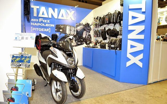画像: 【東京モーターサイクルショー15】タナックス、新作シートバッグやスタイリッシュなミラーをアピール