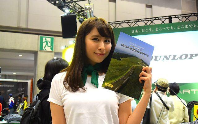 画像: 【東京モーターサイクルショー15】コンパニオン...ダンロップ