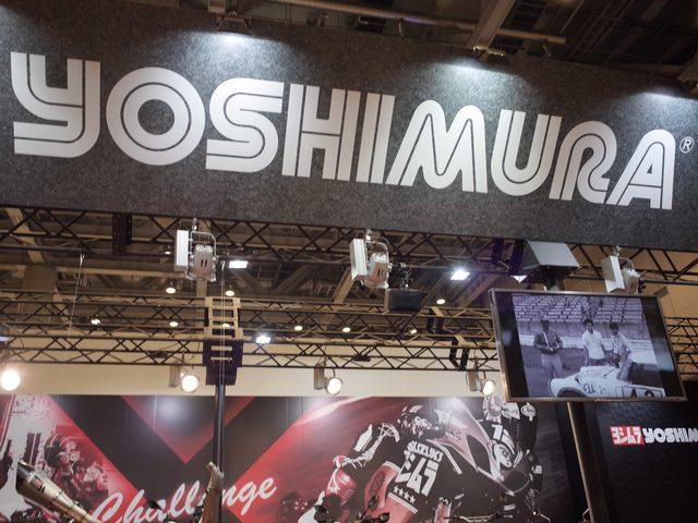 画像1: YOSHIMURAも健在だった!