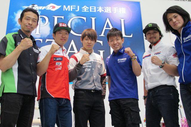 画像: 第42回東京モーターサイクルショー開催