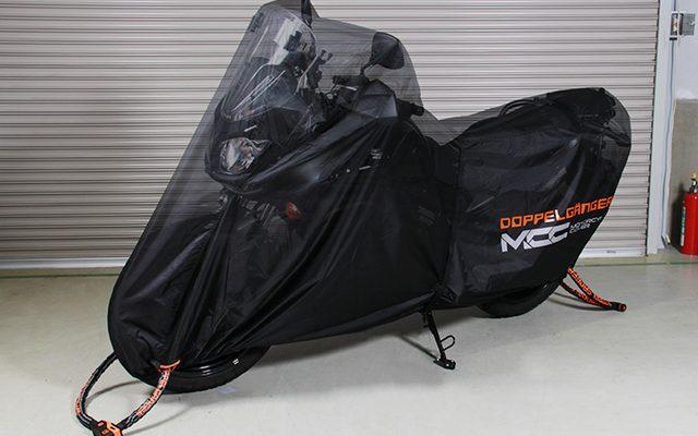画像: ドッペルギャンガー、ポーチ状に収納できるバイクカバーを発売