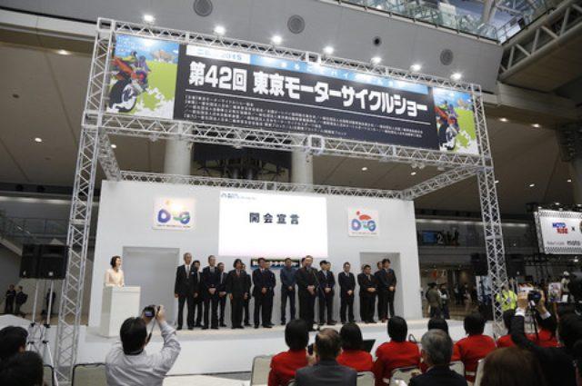 画像: <大阪&東京MCS2015>入場者数は前年比で増! 東京は116%に!