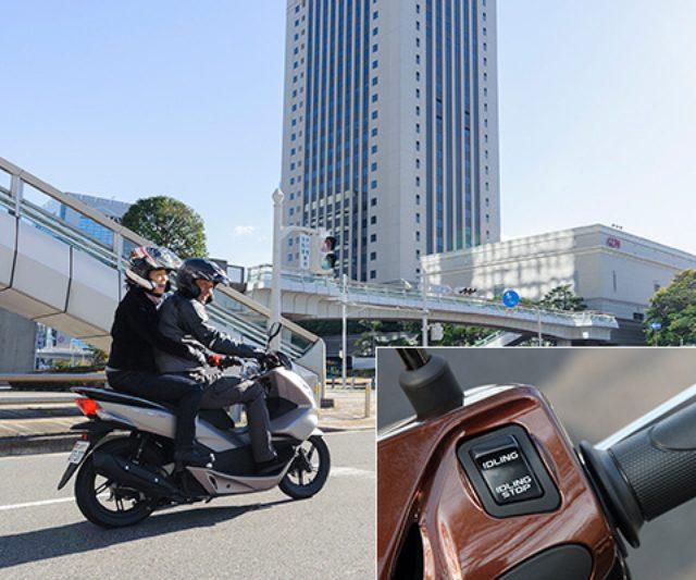 画像: アイドリングストップの環境・省燃費だけではない効果とは?