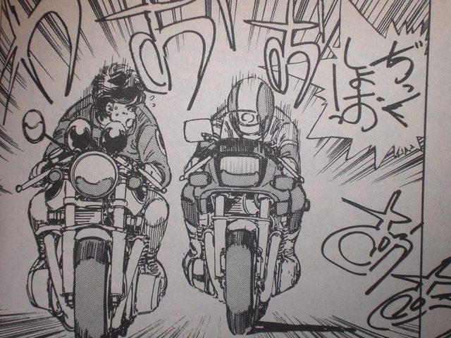 画像: ©楠みちはる先生「あいつとララバイ」より www.amazon.co.jp