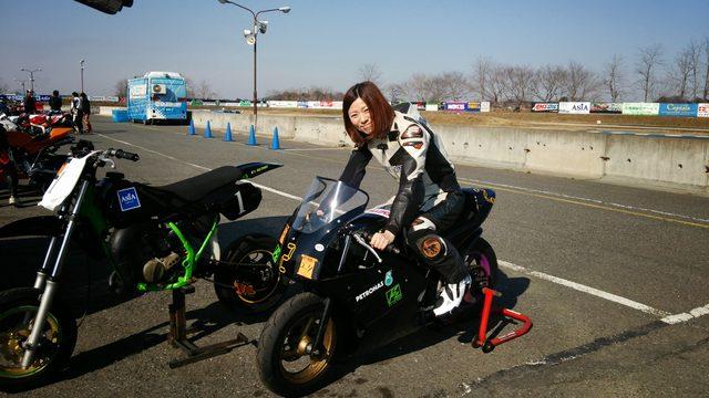画像1: 桶川スポーツランド