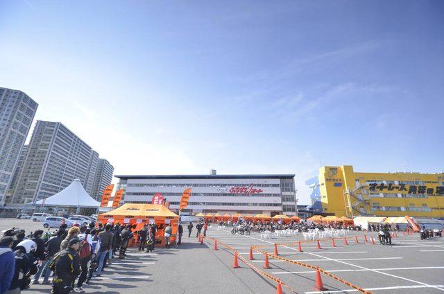 画像1: KTMオレンジキャラバン東京に行って来ました。